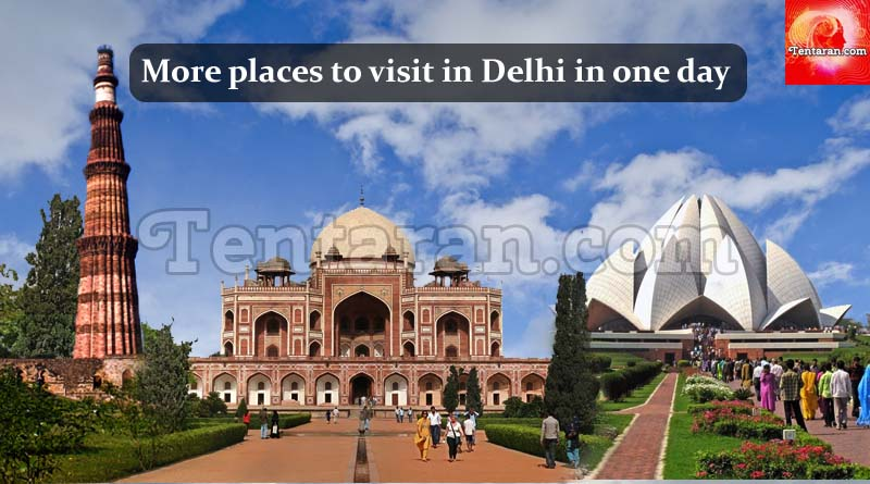 more places to visit in Delhi in one day