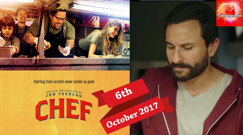Official trailor Tere Mere Darmiyaan just released song from Chef