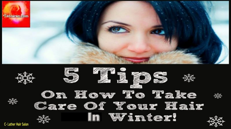 Winter is just around the corner! While it is time to thank the Gods for putting an end to all the sun damage during the scorching sunny summers, it is also the time when you should start planning the haircare routine during the winters. So, we're here with some amazingly easy tips on how to take care of your hair in winters that will keep your hair in good health. 1. Controlling the flakes: The hair scalp often gets dry and itchy during the winters causing intense hair fall. So, all you need to prevent it from happening is just take some shea butter, coconut oil, olive oil or jojoba oil onto your palms and massage your scalp to keep the scalp dandruff free. You can also wash your hair with an anti-dandruff shampoo once a week. 2. Deep Conditioning: Your hairs definitely need a lot of pampering during the winters. So, make it a point to go for regular hair spas which includes hot oil massaging and steaming before shampooing or you can do that at home as well. 3. The Frizz Control: Sweaters, hoodies and other winter-wears often make the hair super frizzy. But you can control the frizz! Just make sure you use a vented hair brush which has got a combination of plastic and boar bristles to comb your hairs. Next, wash your hair only with lukewarm water, make sure it is not very hot water, as it will strip away the natural oils that protect and nourish your hair. Lastly, apply a leave-in conditioner to keep your hair smooth. 4. Olive Oil for maintaining hair health: Olive oil is your hair's best friend, specially during the winters. Give yourself a relaxing hair massage with the olive oil. Warm about two teaspoons of oil and slowly massage it over your scalp. It will definitely help you in keeping your hair scalp moisturized and will also improve blood circulation while providing sufficient nourishment to the hair follicles. 5. Homemade hair masks: If you don't want to spend on spas, you can still take care of your hair with these easy yet effective homemade remedies to b