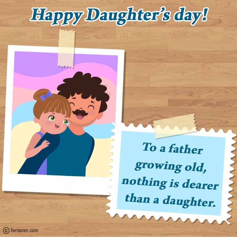daughters day image1