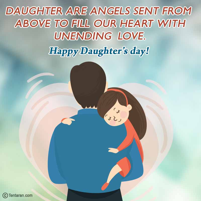 daughters day image2
