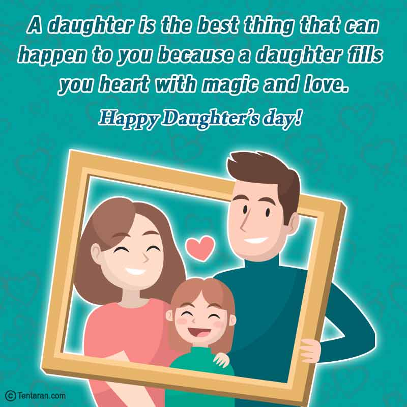 daughters day image5