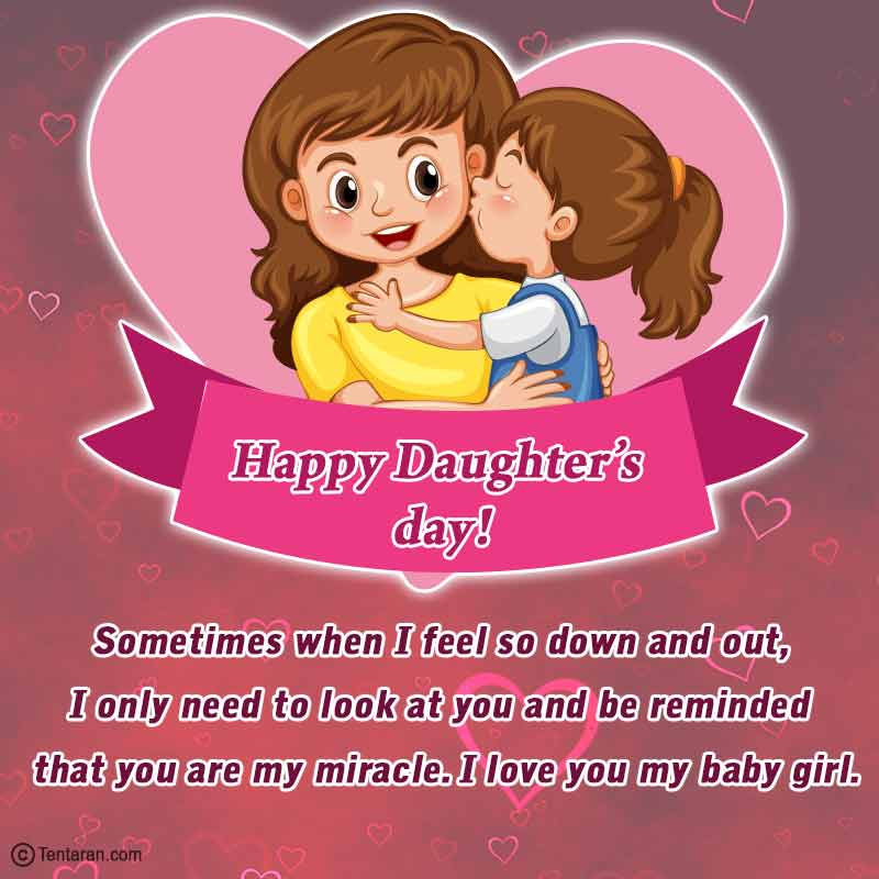 daughters day image4