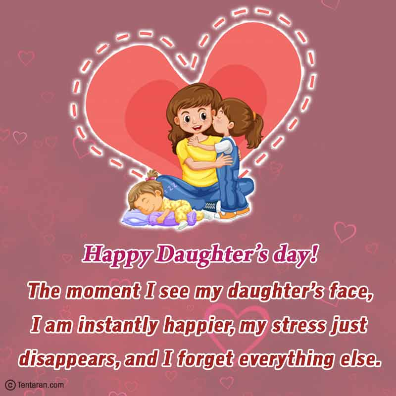 daughters day image6