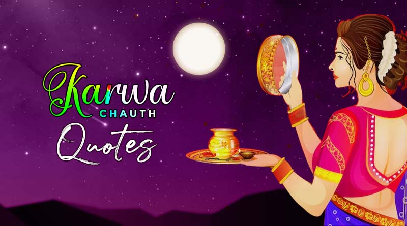 Happy Karwa Chauth 2021: Download Karwa Chauth Quotes Wishes Greetings Status Messages Images Photo