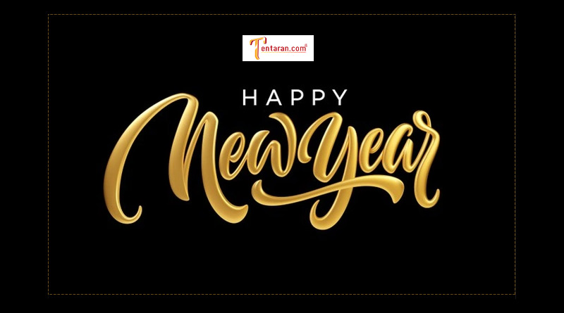 happy new year 2021 images quotes