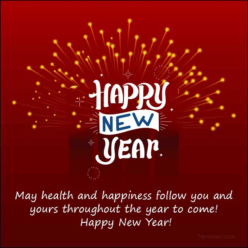 happy new year images14
