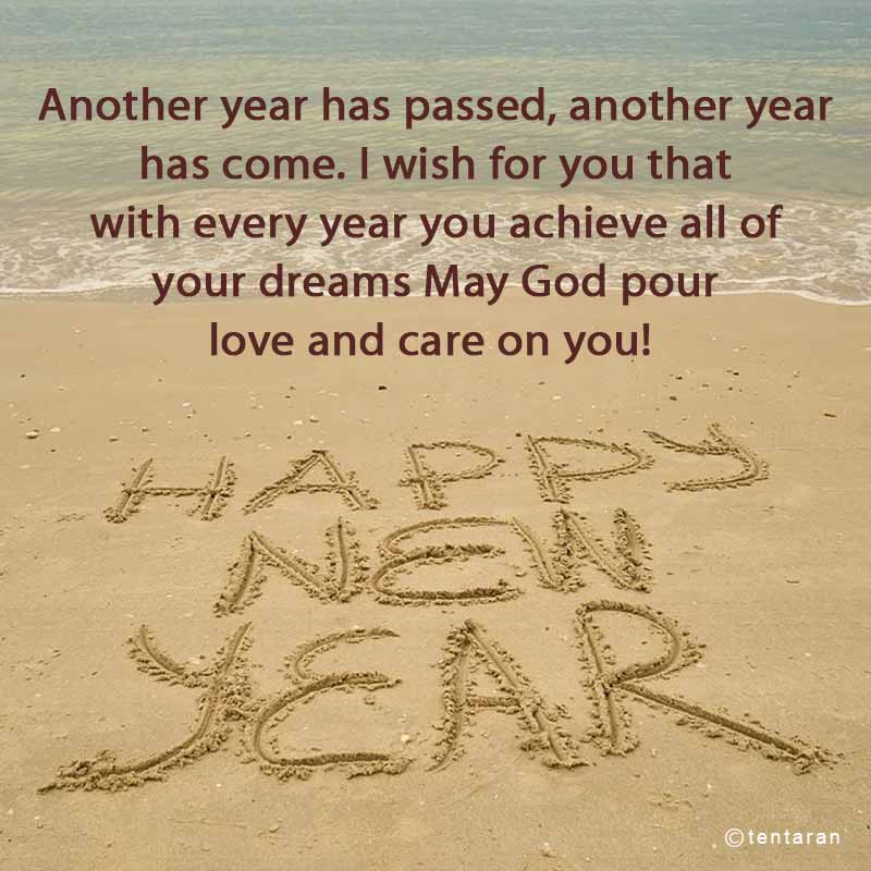 happy new year images27
