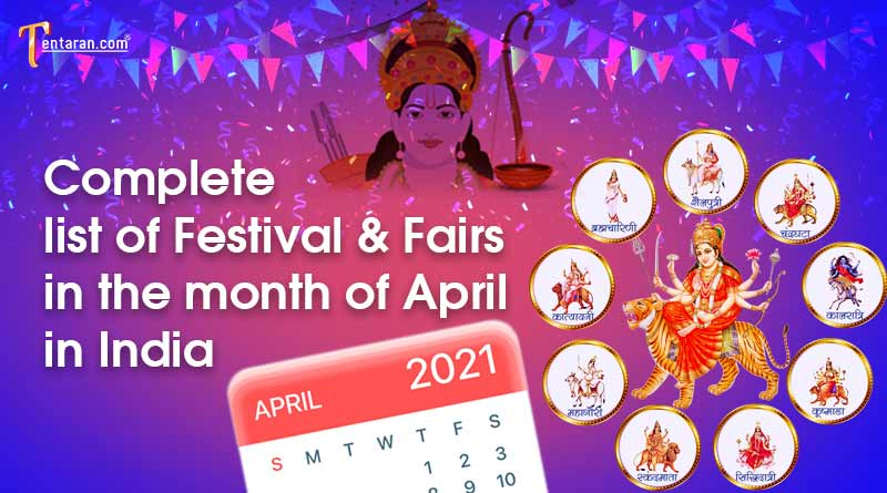 upcoming festivals and events of India in April