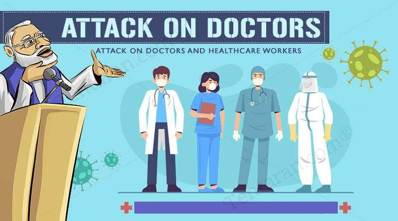 attack on doctors