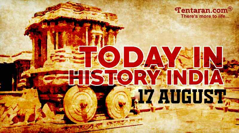 17 august in indian history