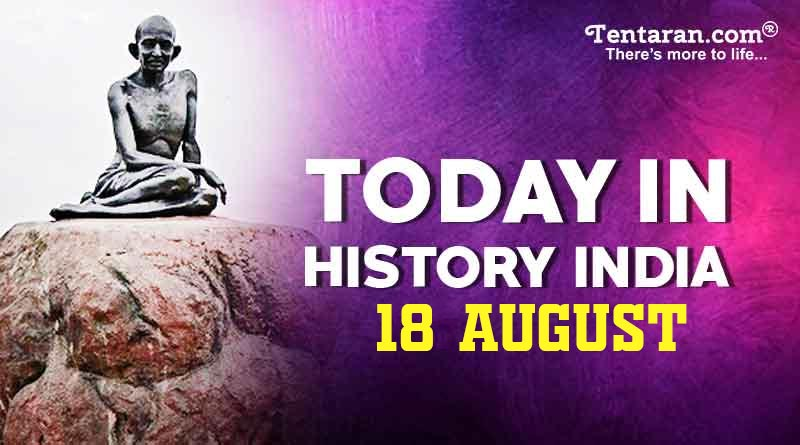 18 august in indian history