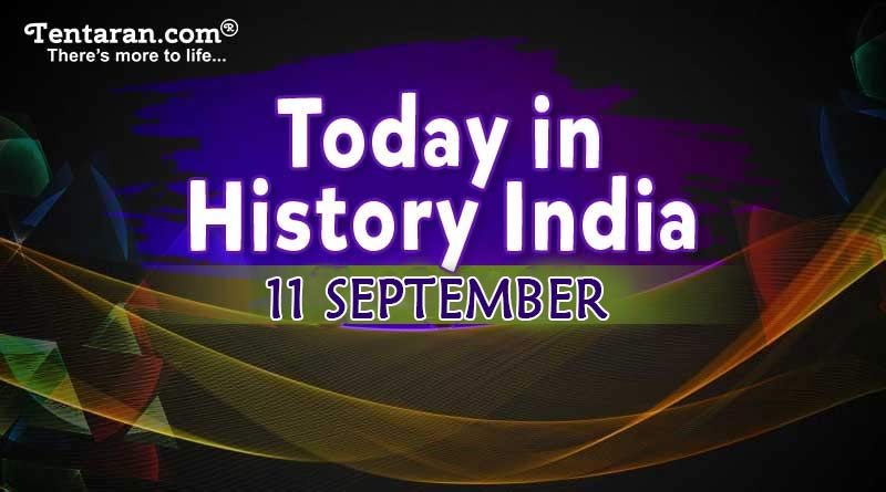 11 september in indian history image