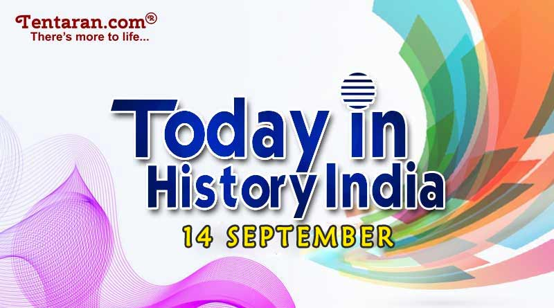 14 september in indian history