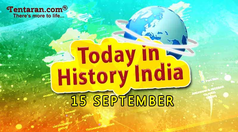 15 september in indian history image