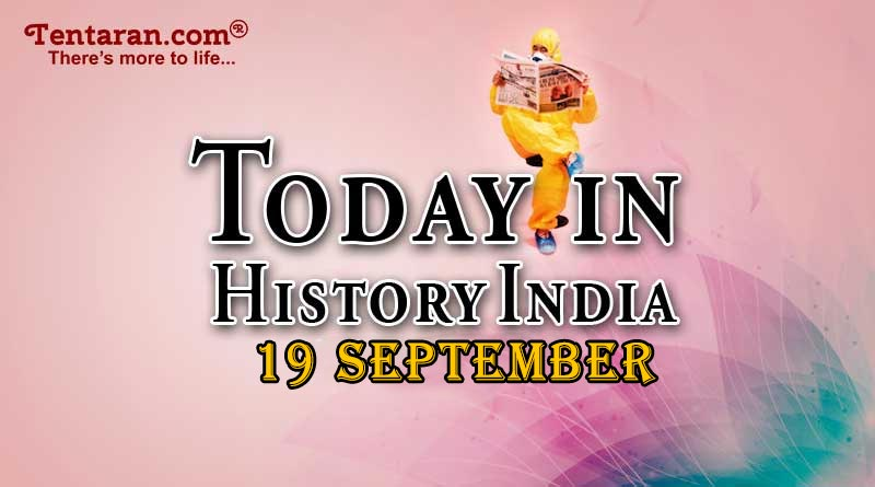 19 september in indian history image