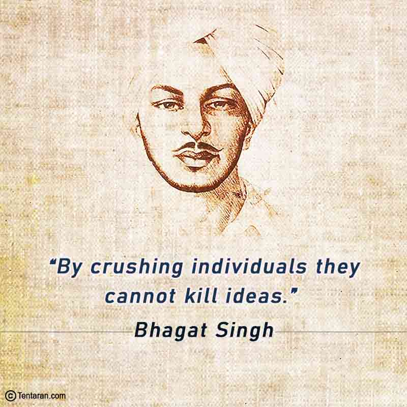bhagat singh quotes with images11