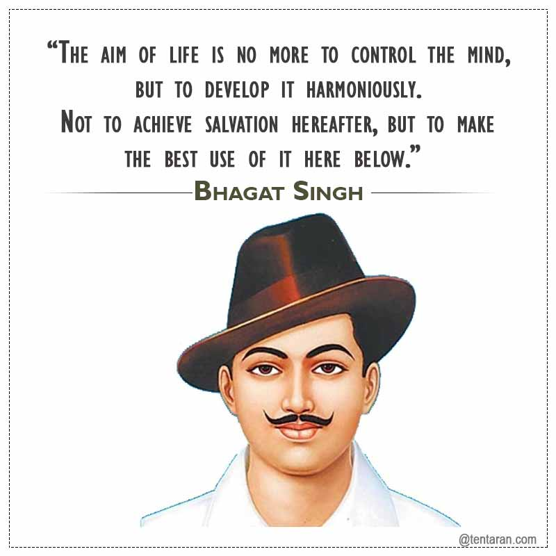 bhagat singh quotes with images13