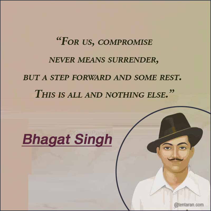bhagat singh quotes with images15