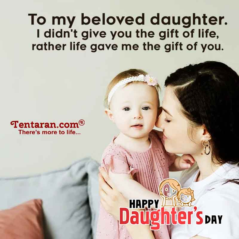 happy daughters day quotes with images7