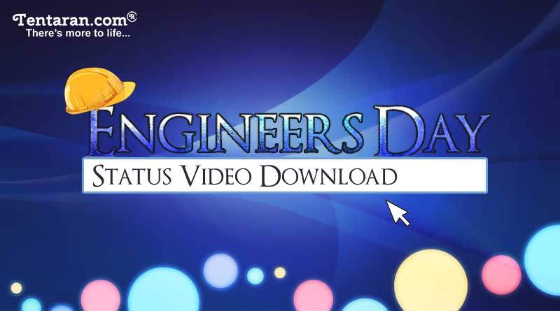happy engineers day status video download