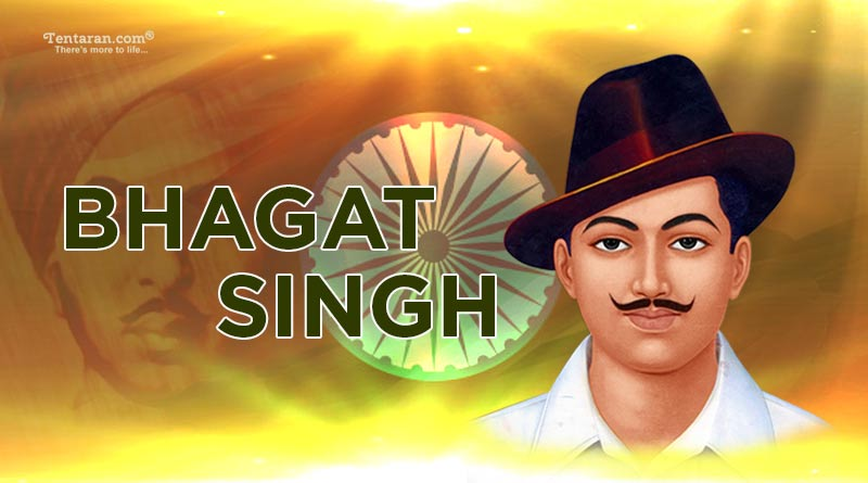 shaheed bhagat singh birthday quotes images