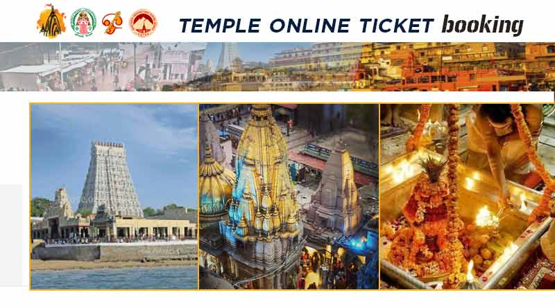 temple online ticket booking