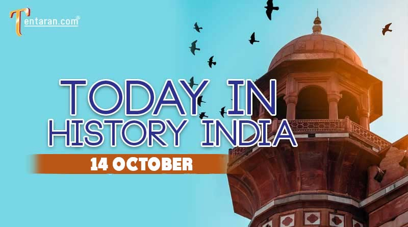 14 october in indian history image