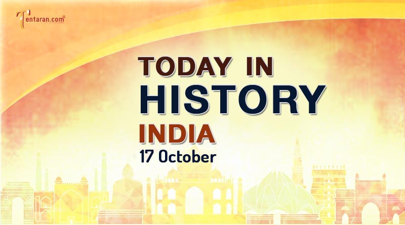 17 october in indian history image