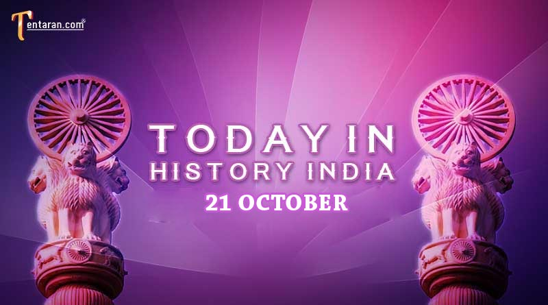 21 october in indian history image