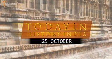 25 October in Indian history: Know about October 25 special day in India, famous birthdays, events