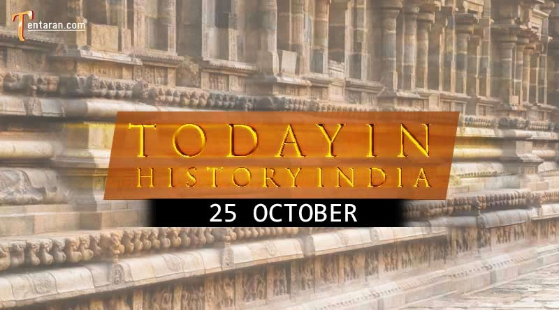 25 october in indian history image