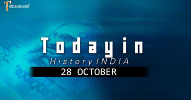 28 October in Indian history: Know about October 28 special day in India, famous birthdays, events