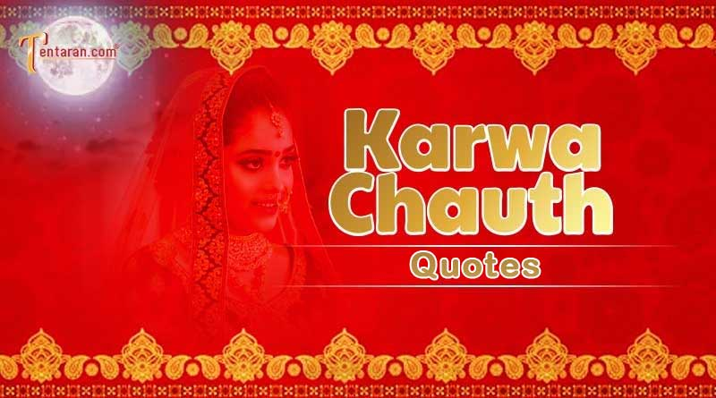 Karwa Chauth 2021: New Happy Karva Chauth Images Wishes Quotes, Status Messages, Photos and Poster