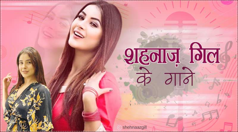 Most viewed songs of shehnaaz gill