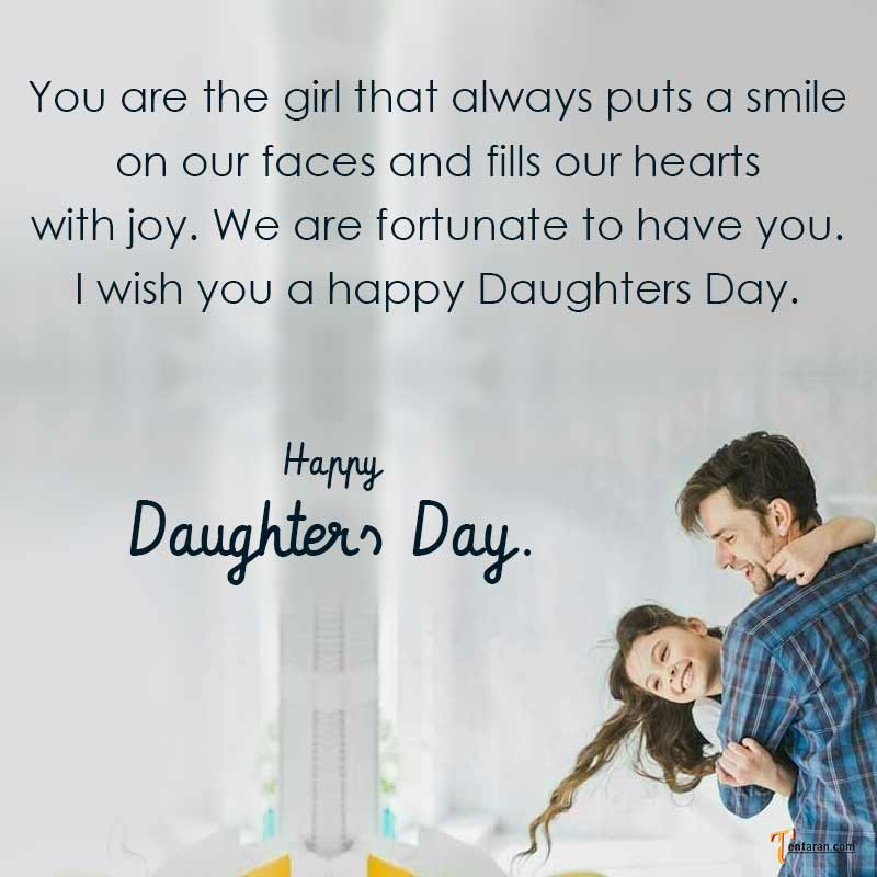 daughters day images5
