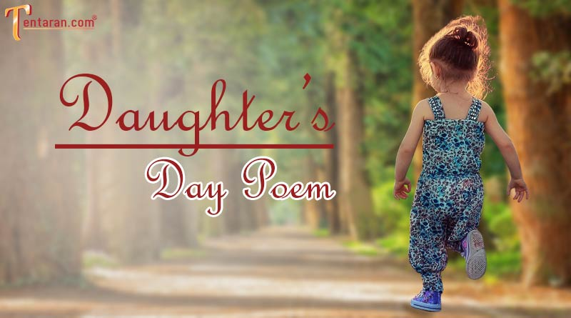 daughters day poem on daughter from mother father mom dad