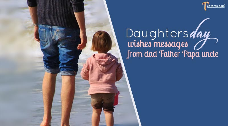 daughters day quotes from father dad papa uncle