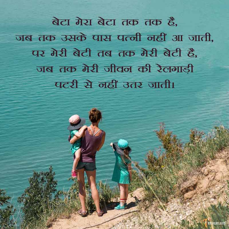 happy daughters day wishes images3