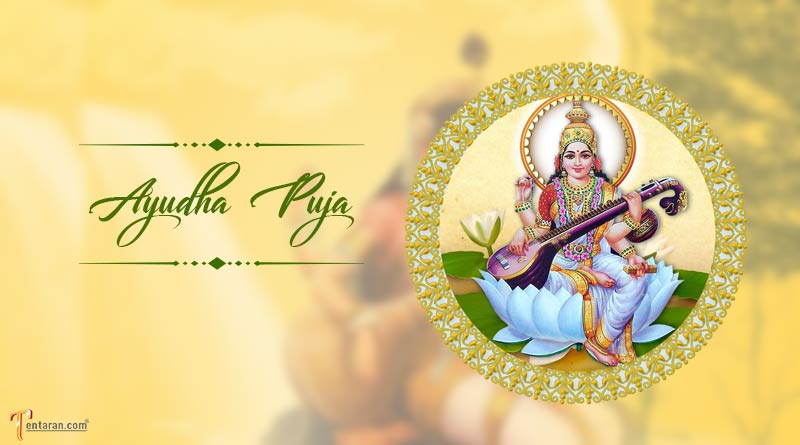 ayudha pooja quotes wishes messages images status