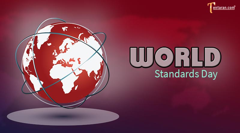 world standards day quotes theme poster